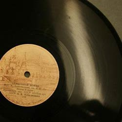 Soviet 78rpm Record