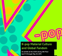 K-pop exhibition poster