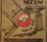 Nizam records